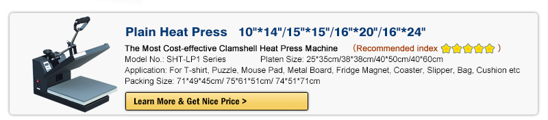 The Most Cost-effective Clamshell Heat Press Machine