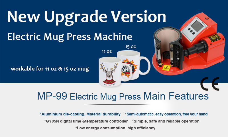 mug transfer machine