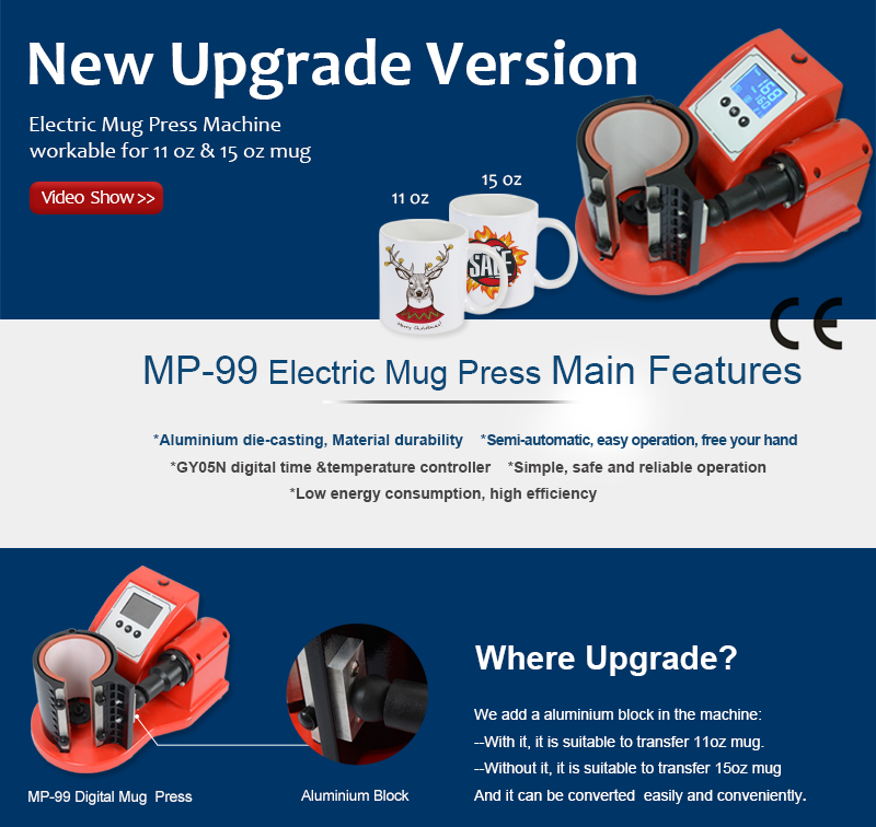 Upgrade Electric Mug Press for 11oz & 15oz Mug