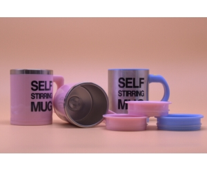 Sublimation Stirring Coffee Mug